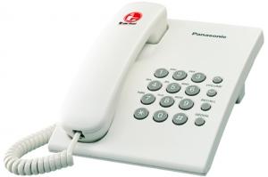 caranya?: Cara memperbaiki pesawat telepon rumah yang Mati! atau Rusak